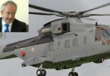 AgustaWestland choppers deal middleman Christian Michel under custody, taken to CBI headquarters