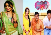 Bhabi Ji Ghar Par Hain' wins big at 18th ITA Awards