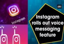 Instagram rolls out voice messaging feature