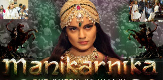 Kangana Ranaut's 'Manikarnika' first official trailer to be unveiled tomorrow