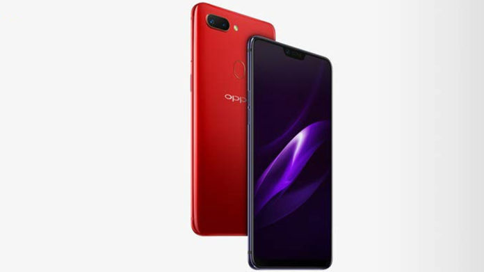 Oppo R15 Pro launched in India Price, availability and more