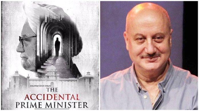 The Accidental Prime Minister Anupam Kher blasts Youtube for missing film trailer