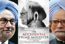 The Accidental Prime Minister movie