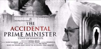 The Accidental Prime Minister should be India's official entry to the Oscars Kirron Kher on husband Anupam Kher's movie