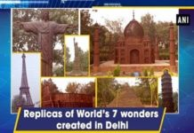 Landfill in Delhi transformed into park with replicas of world's wonders
