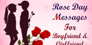 Rose Day 2019 Best Whatsapp SMS messages for your partner