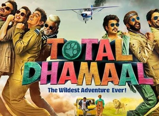 Total Dhamaal movie review Funny and entertaining despite a staid story