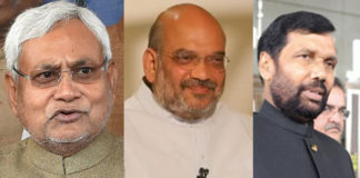 Bihar NDA announces Lok Sabha election 2019 candidates, BJP repeats most sitting MPs, Ravi Shankar Prasad gets Patna Sahib