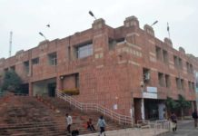 JNU's entrance exams to be online this year, registrations to start on Friday