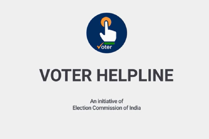 Voter Helpline Mobile app to check your name on voter's list Here's how to download