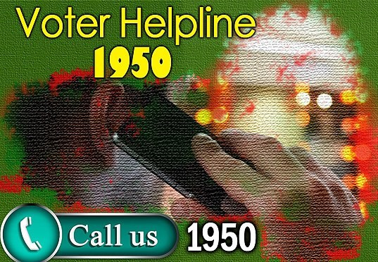 Voter helpline contact centre Get any voter details, lodge grievance on toll-free helpline number