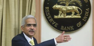 Home, auto loans set to be cheaper as RBI cuts repo rate by 25 bps to 6%